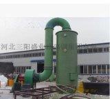 耐腐蝕玻璃鋼脫硫塔鍋爐脫硫除塵器隧道窯脫硫脫硝塔布袋除塵設備