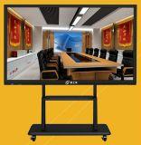 65寸無線WIFI電子白板教學一體機商務辦公