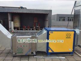 珠海工业油烟净化工程 智能型油烟净化器