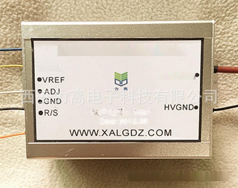 高压电源模块HVW12X-10000NR7输出电流1mA,带高压监测端口