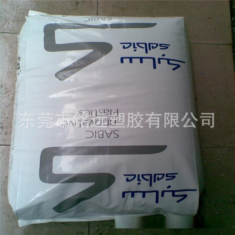 PBT/沙伯基礎(原GE)/310SE0/耐高溫/用於汽車部件/電子電器部件