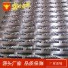 工業平臺防滑板 3mm鱷魚嘴踏步 防滑樓梯腳踏板