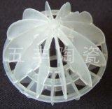專業生產多面空心球 環保淨化球