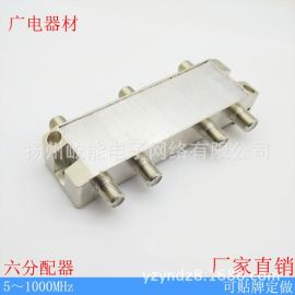 分支分配器,广电分支分配器,电视分支分配器