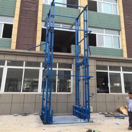 液压货梯厂房载货平台仓库升降货梯 导轨链条升降梯