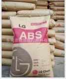 电视机外壳ABS塑料 韩国LG AF-312A 阻燃性电气电子应用领域ABS