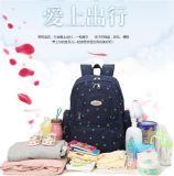 上海定製大容量時尚雙肩媽咪包母嬰包孕婦外出待產包可添加logo