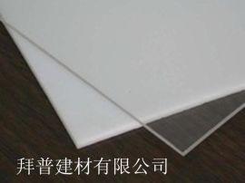 供应pc板材 pc磨砂板 透明pc板