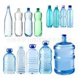 礦泉水瓶廠家直銷款式多