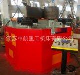 江苏中航数控大型金属型材弯曲机 液压铝合金型材弯曲机厂家报价
