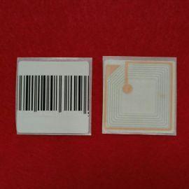 商品防盜標籤/奶粉防盜標籤/電子防盜標籤