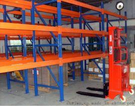 重型货架 车间重型横梁货架 厂区横梁式货架