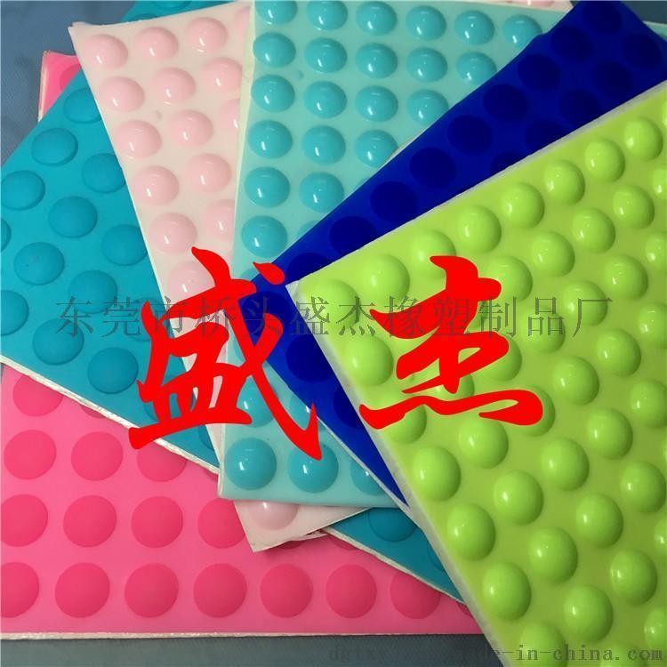 红色硅胶防滑垫 蓝色硅胶防滑脚垫 绿色硅胶自粘垫片生产厂家