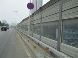 公路隔音墙/公路金属声屏障/隔声屏障厂家