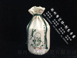 平底大米棉布袋加工  礼品杂粮麻布袋规格