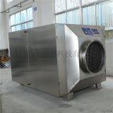 华烯环保HX-300 光氧催化废气处理设备