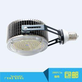 E40小路灯150W180W200W路灯头