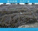 边坡防护网 主动防护网 喷播生态网 预防落石隔离网