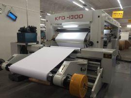 KFQ龙门式电脑高速分切机,淋膜纸分切机