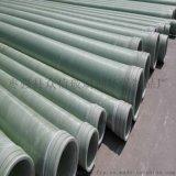 玻璃钢化工防腐污水管 电缆通风压力管 电缆保护管