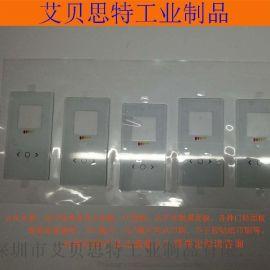 廠家供應PMMA面板定做 絲印醫療器械按鍵面板 智慧裝飾面板電器面板 醫療器材面板 PVC PC面板 塑膠銘牌