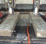1325双头立体平面石材雕刻机 整套墓碑雕刻 龙柱石狮子盘龙石材雕刻机