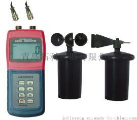 杯式风速仪,风速风量仪手持式AM4836C