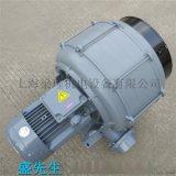 HTB100-304(2.2KW)燃烧机专用多段式鼓风机