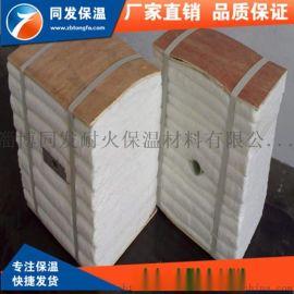 窑炉吊顶隔热硅酸铝纤维模块陶瓷纤维模块厂家价格