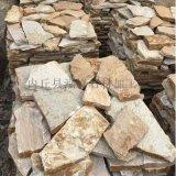 供應優質園林踏步石 公園腳踏石 汀步石 廣場鋪路石