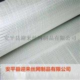 保温网格布,外墙网格布,玻纤网格布