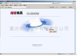 南昊扫描阅卷、网上阅卷系统、中高考网络阅卷