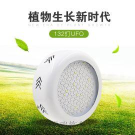 厂家直销UFO型植物灯 新款大棚全光谱植物生长灯