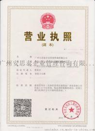 广州、佛山、中山电动病床二类医疗器械注册