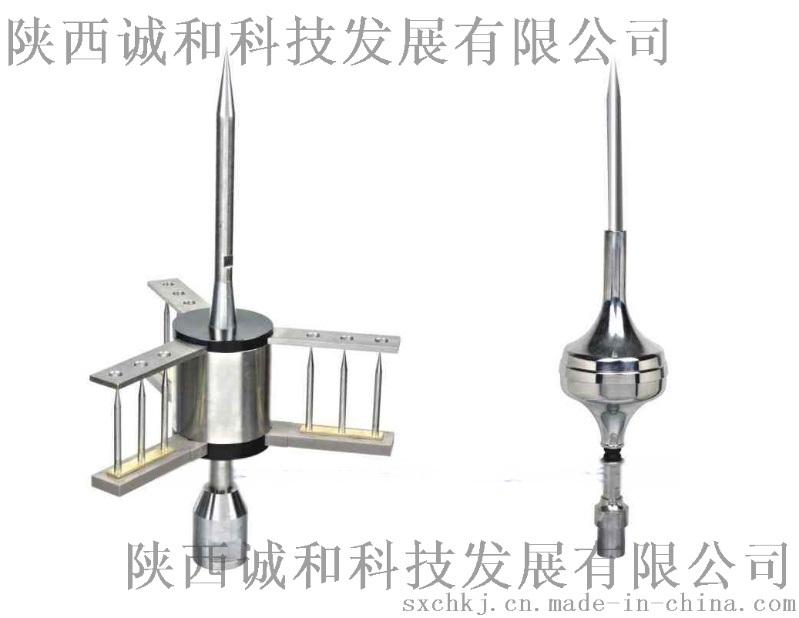 玻璃钢避雷针,雷达避雷针,找陕西诚和科技,不二之选