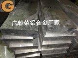 7014航天超硬铝板