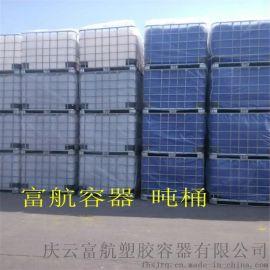 1吨运输储罐1000公斤减水剂储运罐