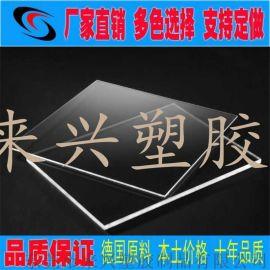 1.0mm厚扩散板 高透光率扩散板 PS扩散板 扩散板加工定制