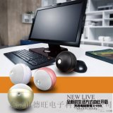 创意无线电脑音箱L-098蓝牙音箱低音炮圆球音响