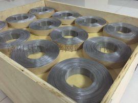 不锈钢过滤网,核电汽车电子工业用不锈钢网