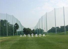 高尔夫练习场规划、设计、建造、维修与养护