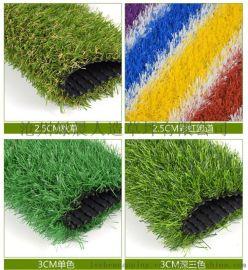 幼儿园草坪,幼儿园彩色草坪,户外塑料假草皮