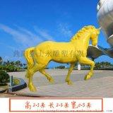 玻璃钢仿真动物雕塑马雕塑景区公园树脂摆件厂家直销