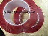 透明亞克力雙面膠|無基材丙烯酸高粘無痕膠帶|密封條專用強粘背膠