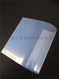 防水乳白喷墨透明菲林片 制版胶片 PET菲林片