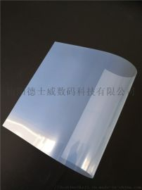 防水喷墨菲林片,透明菲林片,制版胶片
