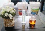 SD铭都生产油基切削液设备送切削液配方