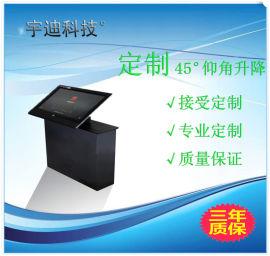 定制45°仰角设计 液晶触摸屏升降器