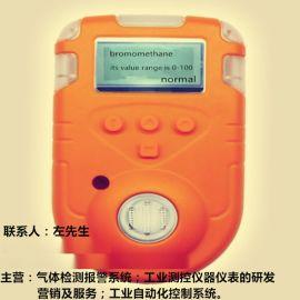 便携式硫化氢气体探测仪 国外进口传感器