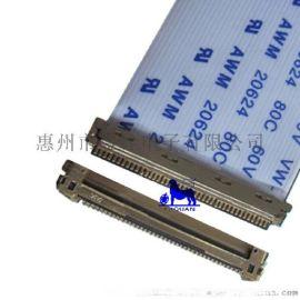 FFC软排线连接线IPEX扁平线CABLE